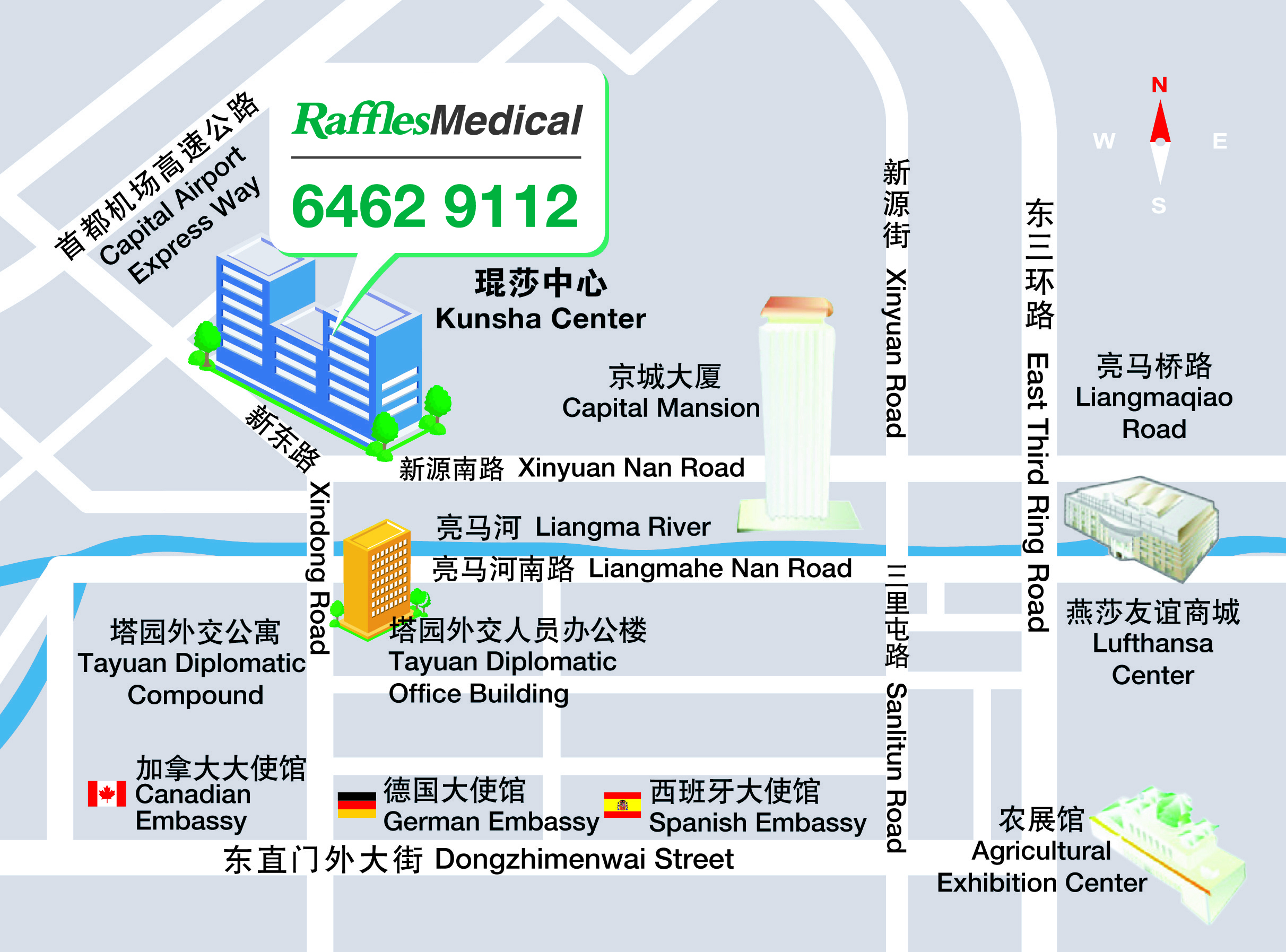beijing-clinic-map