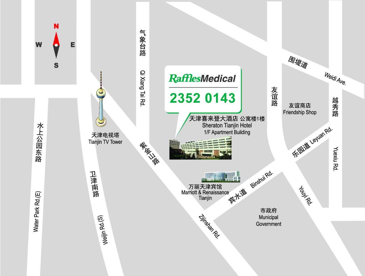 tianjin-clinic-map